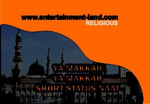 ya makkah ya makkah | entertainment-land