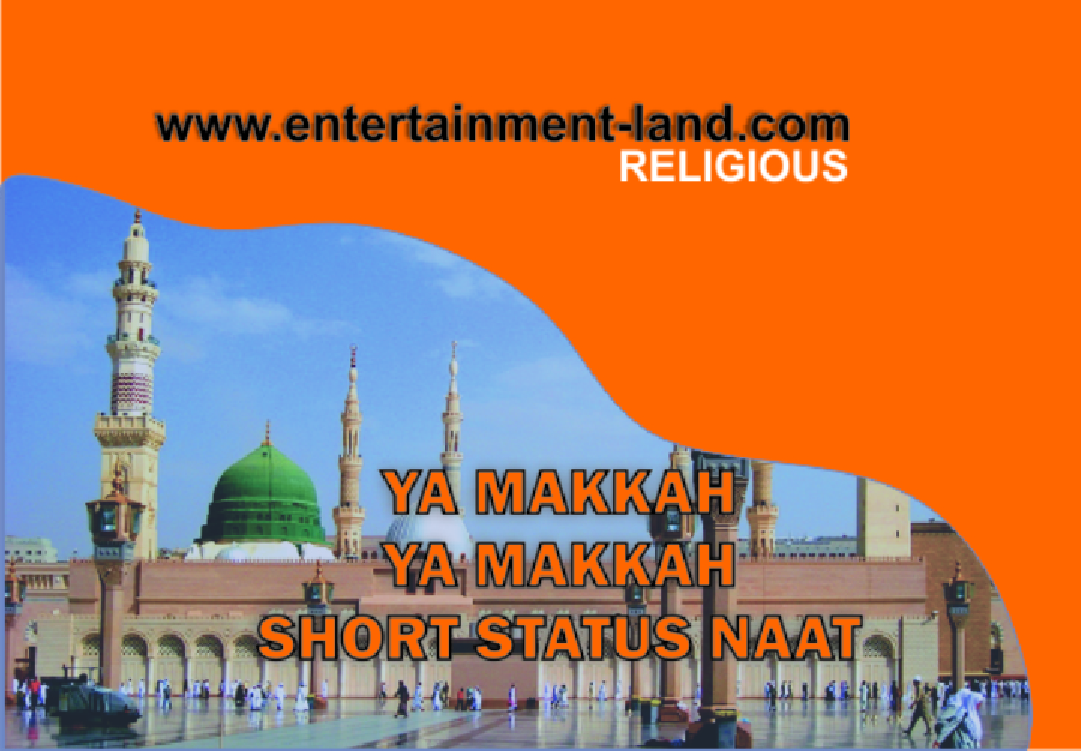 ya makkah ya makkah | entertainment-land