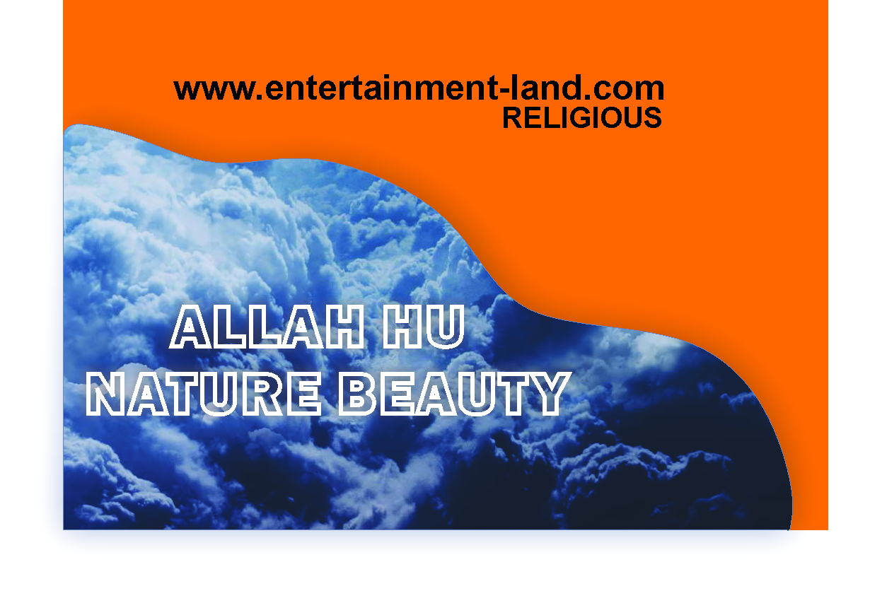 Allah hu || nature beauty