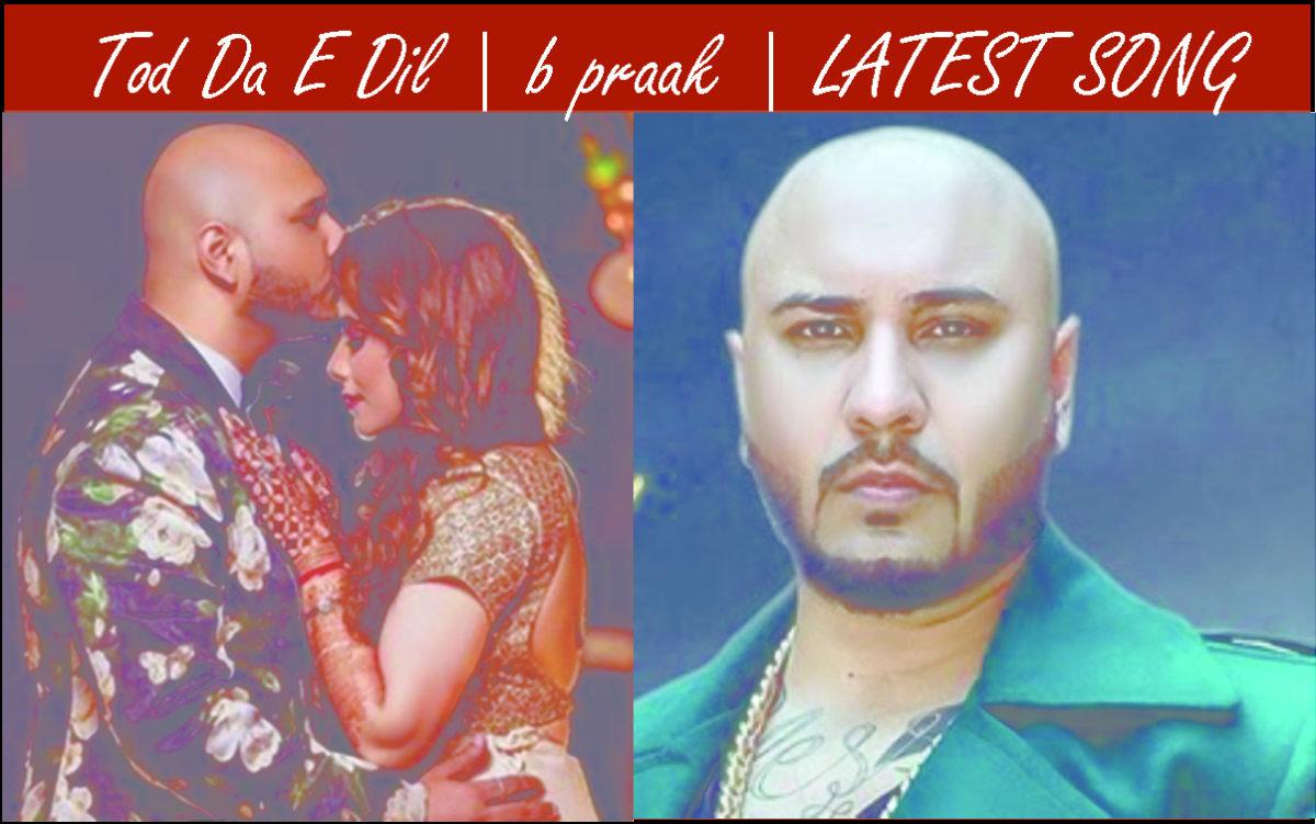 Kuch Bhi Ho Jaye song | Entertainment-land.com
